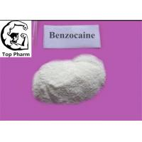 Local Anesthetic Ethyl 4 Aminobenzoate CAS 94-09-7 Benzocaine For Reducing Pain Manufactures