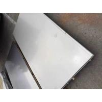 China Grade 304 No.4 4# Hairline SS Cold Reduced Steel Sheet With PVC Film / Laser Film on sale