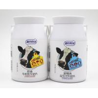 81.4g Original Flavor Colostrum Milk Tablet With More Than 75% Milk Powder Manufactures
