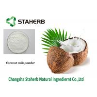 High Protein Organic Coconut Milk PowderLight White Full Nutrition Water Soluble Manufactures