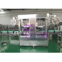 Water bottle Labeling Machine Manufactures