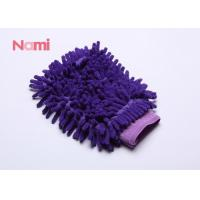 Quality 3 In 1 Chenille Car Wash Mitt Purple Color Lightweight SGS Certification for sale