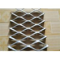 China Stainless Steel Expanded Metal Mesh For Car Grille , Expanded Steel Mesh Sheets on sale