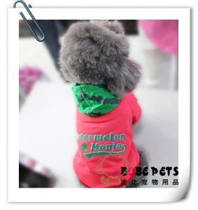 Daisy Dog Clothing to fashion dog from Bobe Pets