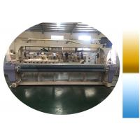 450 - 500 RPM Speed 340CM Water Jet Loom Cam Motion Weaving Double Nozzle Manufactures
