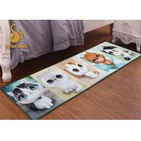 Waterproof Digital Printing Indoor Area Rugs / PVC Door Mat Easy To Clean Manufactures