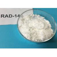 Testolone Sarms Steroid Raw Powder RAD140 CAS 1182367-47-0 For Stronger Body Manufactures
