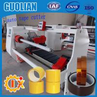Quality GL-701 Single Shaft and two shafts BOPP Adhesive Tape Cutting Machine(Double Sided,Cloth,Masking Tape Cutting Machine) for sale