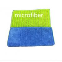 450gsm Twisted Coral Fleece Multifunction Microfiber Cleaning Cloth Wet Mop Pad for sale
