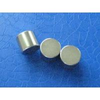 Cylindrical NdFeB Magnets Manufactures