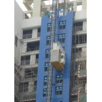 VFD Motor Control Construction Site Elevator Cage Size Internal 3.2L * 1.5W * 2.35H Meter for sale