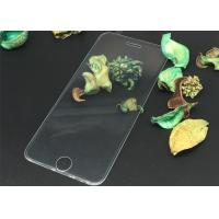 Full Cover 3D Curved Screen Protector , Asahi Tempered Glass IPhone 7 Plus Screen Protector Manufactures