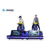 Kids VR Motorcycle Games Online Multiplayer With 24 Inch Screen Galvanized Steel Frame Manufactures