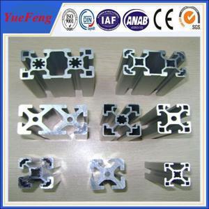 anodized aluminum extruded profile, types of aluminum product,industrial aluminium profile Manufactures