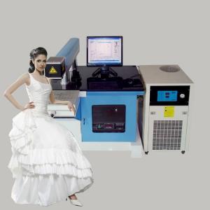 China Diode Pump Metal Marking Machine on sale