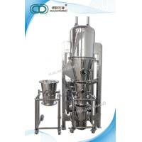 Fluidized Bed Pharmaceutical Granulation Equipments For Coffee And Juice FD-FL Manufactures