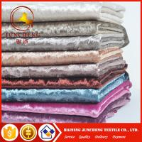 ks 92% polyester spandex crushed ice pant fabric for garments Manufactures