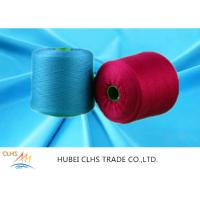 Fine Eveness Spun Polyester Knitting Yarn  , Polyester Weaving Yarn Ant I- Pilling Manufactures