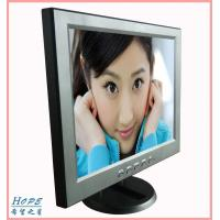 12 TFT LCD Monitor (1203) Manufactures