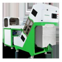 China Electronic Optical Recycled Plastic Flakes PET Scrap Color Sorter Machine on sale