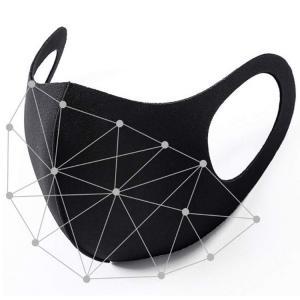 Black 3D Sponge Foam KN90 Particulate Filtering Mask Manufactures