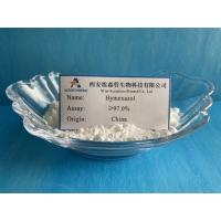 China 10004 44 1 Hymexazol Fungicide  97%  Non - Corrosive Low Toxic on sale