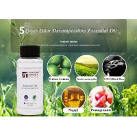 Buy cheap 120ml Pure Nature Plant Essential Oils 500ml Rose Essential Oil For Aroma Diffuser from wholesalers