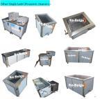 Stainless Steel Industrial Ultrasonic Cleaning Equipment KBG-1042 28KHz / 40KHz