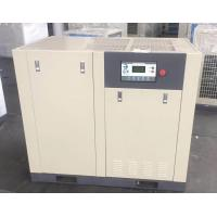 22KW Screw Air Compressor with double screw ,twin screw Manufactures