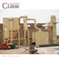 China Grinding Mill For Sale Manufactures