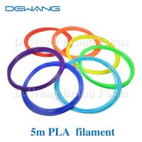 21 Color 5M PLA 3D Printer Filament 1.75mm For 3D Printing Pen Doodle Manufactures