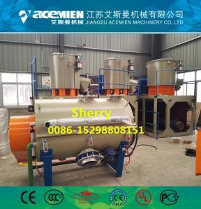 PVC Pulverizer grinder Machine plastic milling machine grinding machine plastic recycle machinery pvc Pulverizer Manufactures
