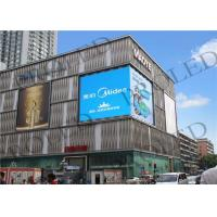 Buy cheap P6 Outdoor Full Color LED Display / Board Fix Installation For Advertising from wholesalers