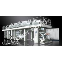 Tobacco Packaging Aluminum Foil Auto Stamping Machine Composite Coating Manufactures