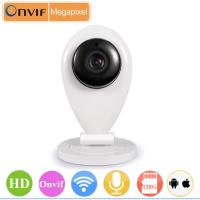 China Best selling cheap price wireless mini box ip camera indoor use on sale