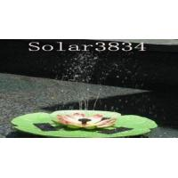 Solar Fountain Manufactures