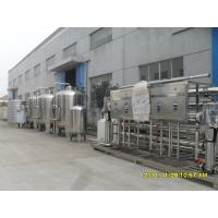 Quality Food Grade Material Pure Water Process RO Water Purifier Electric Driven for sale