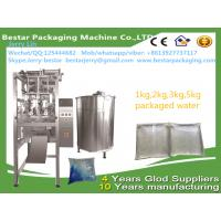 China Automatic Liquid Packing Machine bestar packaging machine 1L pouch water packing machine bestar packaging machine on sale