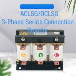 ACLSG-OCLSG Low Voltage Components Reactor Frequency Inverter Harmonic Filtering AC230V 400V 690V Manufactures