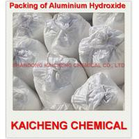 Best price Aluminum Hydroxide powder 21645-51-2 for Flame Retardant Manufactures