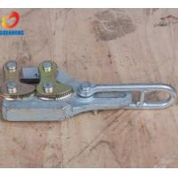 Buy cheap 30KN Cable Pulling Clamp Earthwire Crip for power construction from wholesalers
