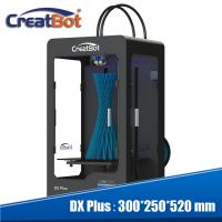 110V/220V Metal Frame 3d Printer , Industrial 3d Printing Machine DX Plus Manufactures