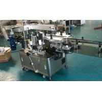 China High Speed Double Side Sticker Labelling Machine for Square / Round / Flat Bottle wholesale