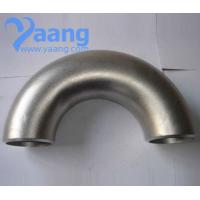 Stainless Return bend elbow Manufactures