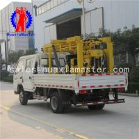 China HuaxiaMaster supply underground water well drilling machine/full hydraulic truck borehole drill rig high efficiency on sale