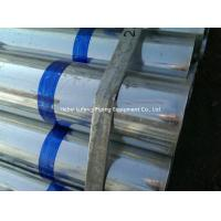 standard bs1387 erw welded steel pipes/ api5l lsaw pipe/High quality p235gh equivalent steel pipe Manufactures