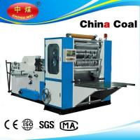 ZM-C840 Automatic tissue paper folding machine with good quality Manufactures