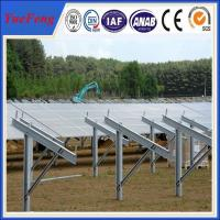 solar mounting rail galvanized brackets, solar panel mounting aluminum rail Manufactures
