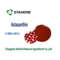 Natural Phytogenic Feed Additives , Haematococcus Pluvialis Extract CAS 472 61 7 Manufactures