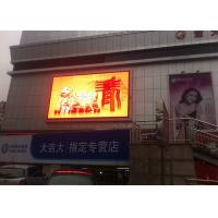 P10 Outdoor Full Color LED Display , DIP346 1R1G1B Square LED Display Rainproof Manufactures
